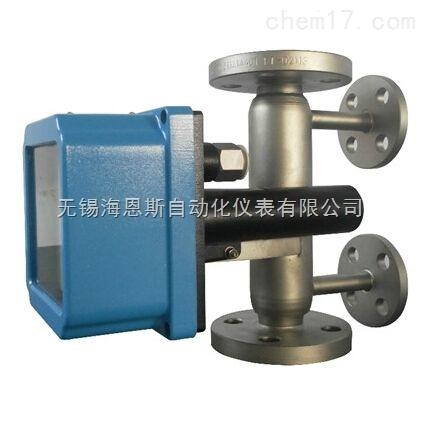 蒸汽伴热型金属管流量计