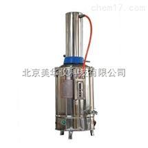 MHY-27406自动断水型蒸馏水器,
