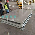 唐山市5吨缓冲电子地磅秤-双层电子磅秤厂家
