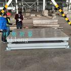 保定5-10吨钢贸称重缓冲电子秤地磅生产厂家