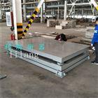 铜仁5吨钢材称重地磅|10吨双层缓冲电子地磅报价