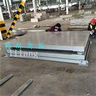 弹簧缓冲加厚型3吨-5吨电子秤|河北邢台厂家