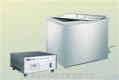 FB系列单槽分体式超声波清洗器