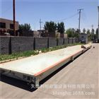 兰州100吨地磅|甘肃省专业100吨电子地磅生产商