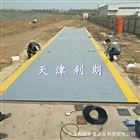 100吨电子地磅价格3x16米工地用百吨汽车衡