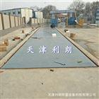 100吨电子地磅厂家|云南大理3*16米120t汽车地磅