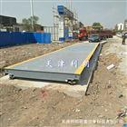 湖南汽车衡厂家提供3x12米120吨地磅价格