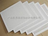 600*600铜陵600*600岩棉硅酸钙复合板玻纤天花板批发价格