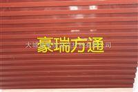 600*600直角跌级E24型岩棉天花板吸音板厂家价格