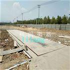青岛60吨地磅价格-工地称渣土用60吨电子汽车衡