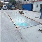 3*14米电子汽车衡安装|保定100吨电子地磅生产厂家