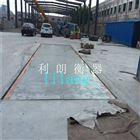 100吨汽车衡厂家-天津十六米长100吨数字式汽车衡