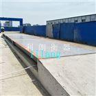 云南大理80吨汽车衡,丽江安装3x12m电子衡