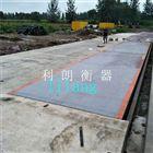 吉林省安装120吨收粮电子地磅