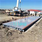 北京丰台150吨3*16m收购站用汽车地下衡厂家报价