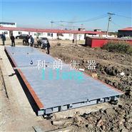 天津河北180吨-150吨大型汽车衡生产基地