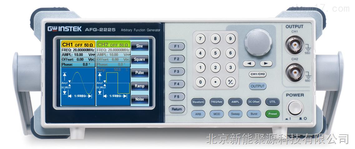 聚源AFG-2225等性能雙通道任意波信號產生器