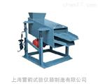 XSZ-73单双层振筛机/价格型号上海厂家直销!