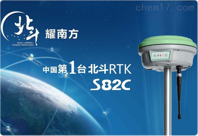 南方南方S82C高精度GNSS RTK 测量系统