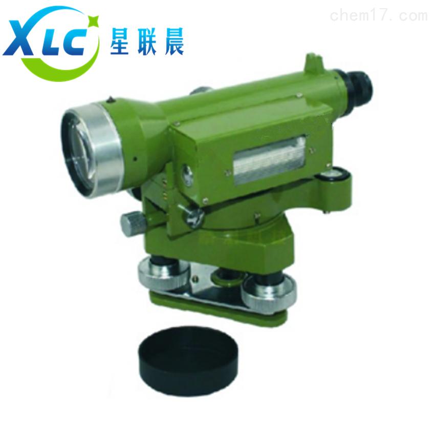 星晨30×倒像水准仪XC3-E生产厂家报价