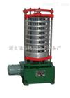 电动水泥粒度振筛机