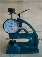 CP-3防水卷材沖片機價格 沖片機生產廠家