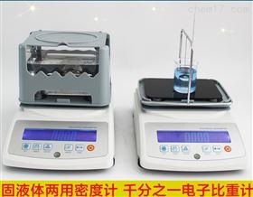 液体材料的密度测定仪_价格低密度计