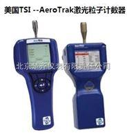 TSI9303美国激光粒子计数器