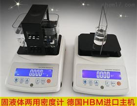 固液体密度测定仪丨密度测量仪