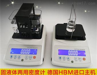北京固液體密度測定儀丨密度測量儀
