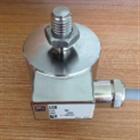 德国HBM传感器中国有限公司