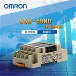 G6B-4BND终端继电器