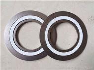 DN100不鏽鋼基本型四氟纏繞墊片