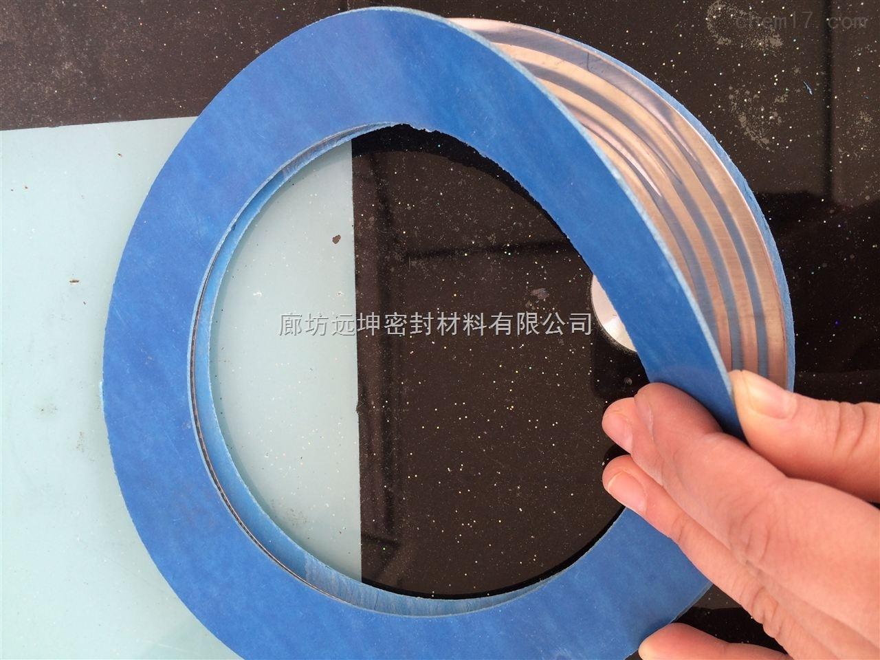 反应釜专用四氟包覆非石棉波纹板垫片