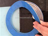 DN150反應釜專用四氟包覆非石棉波紋板墊片