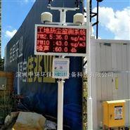 承德工地扬尘在线监测设备中环厂家