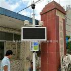 江苏扬尘在线监测系统供应商