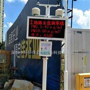 东莞企石扬尘在线监测系统开发