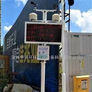 东莞扬尘监测系统设备
