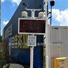 无锡扬尘在线监测系统厂家批发