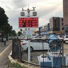 广州天河道路施工扬尘污染监测设备
