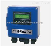 富士FLR型小型超声波流量计环境/流体温度