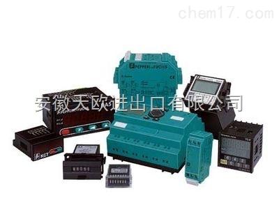 90009-120 s  heidenhain    315423-03 1400mm   fumex fa500 fa500