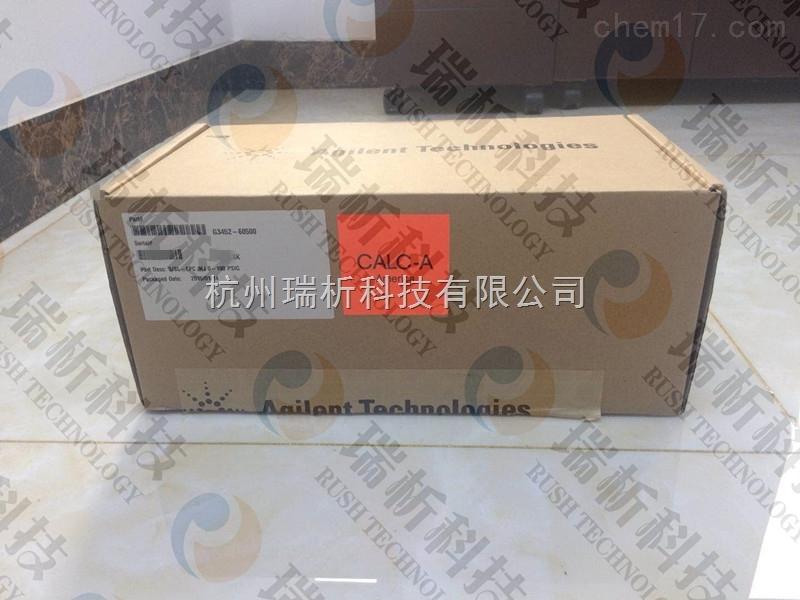G3452-60500安捷伦7890B气相色谱仪用 G3452-60500分流不分流进样口带EPC