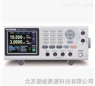 聚源PPH-1503D可編程高精度雙輸出直流電源