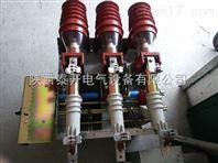 西安FKN12-12/630现货价格