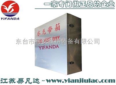 不锈钢消防水带箱、平台船用不锈钢制品箱、船用消火栓箱