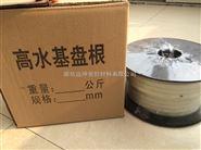 水泵专用涂石墨黑色高水基盘根 盘根环