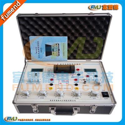 硅光电池特性实验仪
