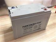 南都Narada蓄电池6-FM-150 12V150AH厂家代理